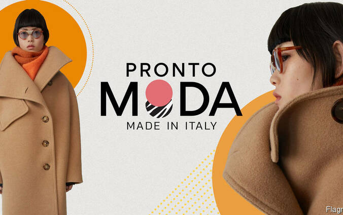 Дешевая одежда, Pronto moda, Киталия