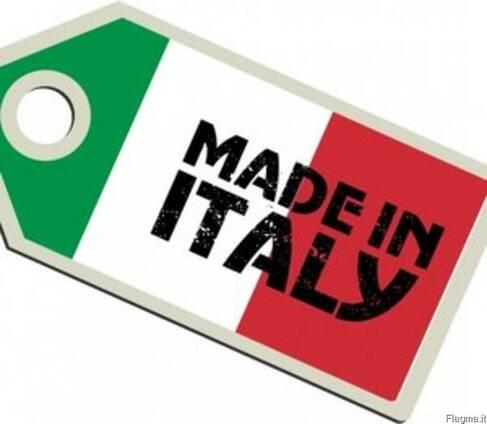 Одежда оптом из Италии: в Милане, Болонье, Прато