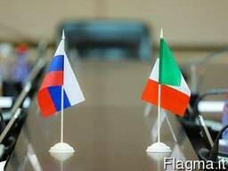 Открытие представительства российской компании в Италии.