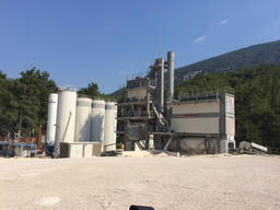 Б/У стационарный асфальтный завод Ammann 240 т/ч, 2012 г. в.