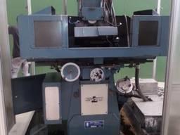 Jones Shipman 540 L Grinder - фото 3