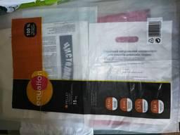 Пакеты с печатью фасовка 15 кг.