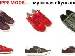 Philippe Model – мужские кроссовки высокого качества