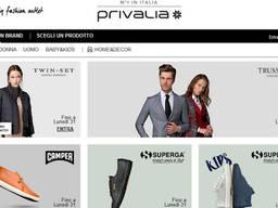 Stock clothing mix Privalia