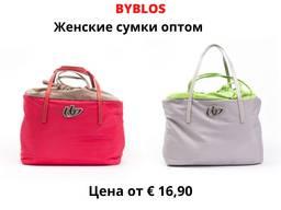 Сумки для женщин от бренда Byblos