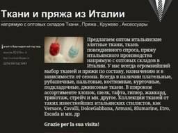 Trimmings merceria trine Аксессуары Фурнитура Svettkani - фото 6