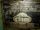 Тяжелый токарный станок, lathe Stankoimport Kramatorsk, 1А665 - фото 5