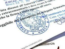 Услуги профессионального переводчика в Италии.