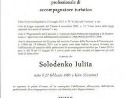 Услуги сопровождающего - переводчика итальянского языка - photo 3