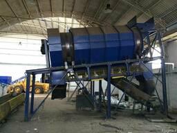 Завод по переработки резины (шин) в крошку - фото 3