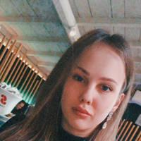 Василенко Олеся